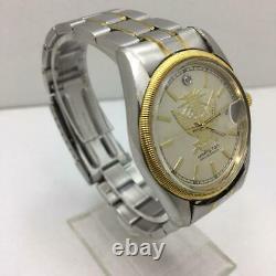Hamilton Free Mason 1990 Limited to 350 Quartz 078/350 Vintage Watch