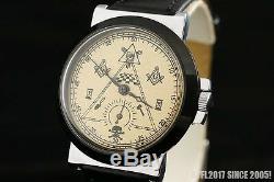 Pobeda Mason vintage Russian USSR mechanical watch Masonic symbols Freemasonry